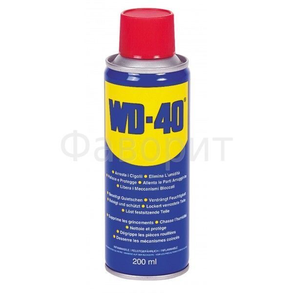 WD-40 (200) WD-40 -2